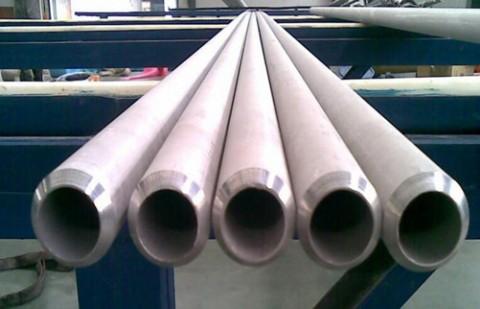 Monel400合金管